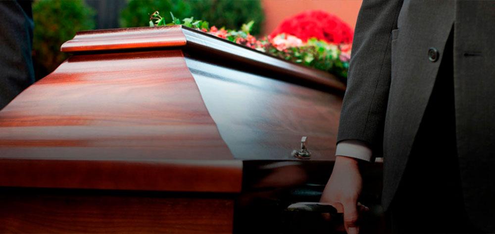 Организация похорон в Дрогичине