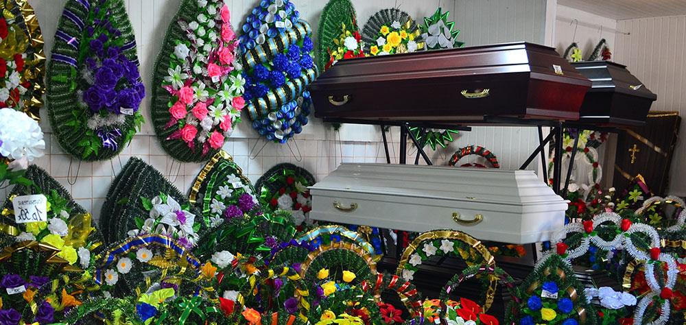 Ритуальные товары в Дрогичине