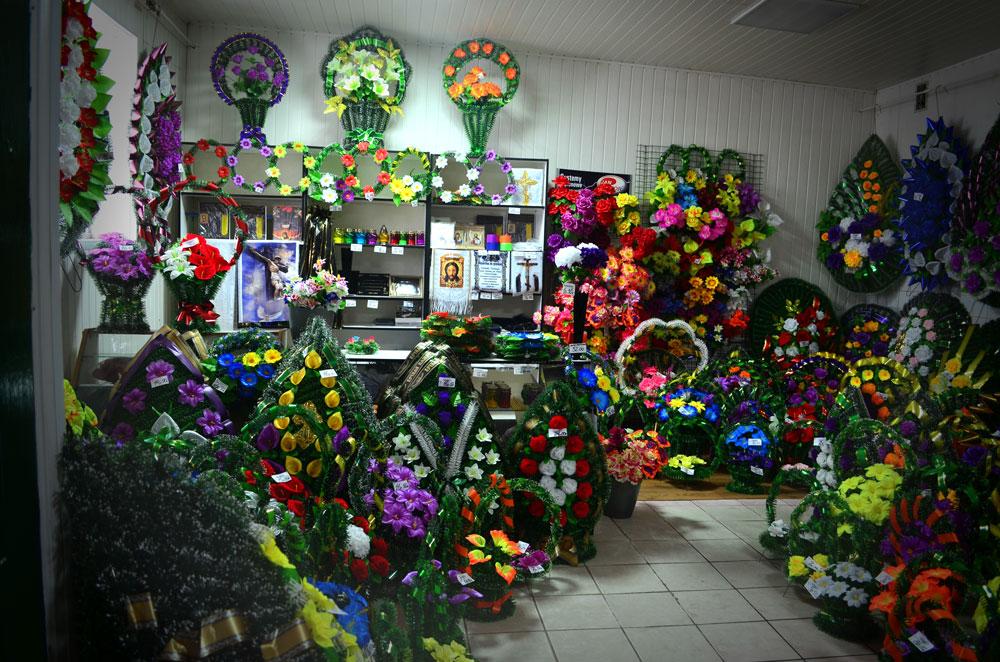 Ритуальный магазин в кобрине